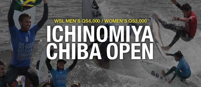 WSL QS6,000「Ichinomiya Chiba Open」2017大会リポートまとめ